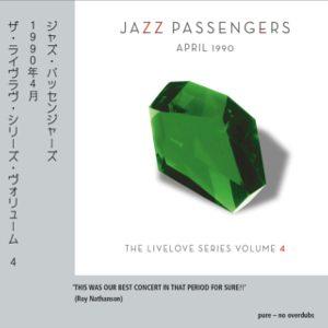 441232_JazzPassengersvol4-lores